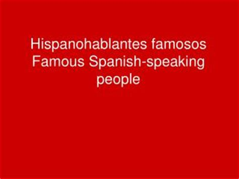 Famous person coursework spanish